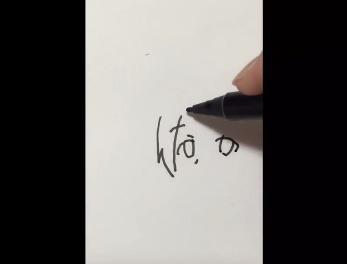 酉越くろうさんはTwitterを使っています___こんなかくげんをしってる?の文字だけを使ってダージリン様を描くのが特技です_https___t_co_MfvNgYpwFr_ 4