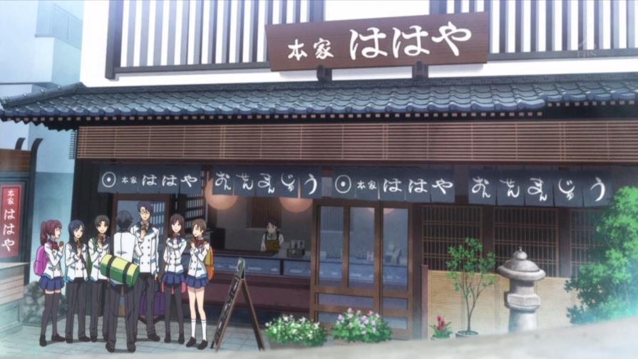 ファタシースターオンライン2 6話 感想1