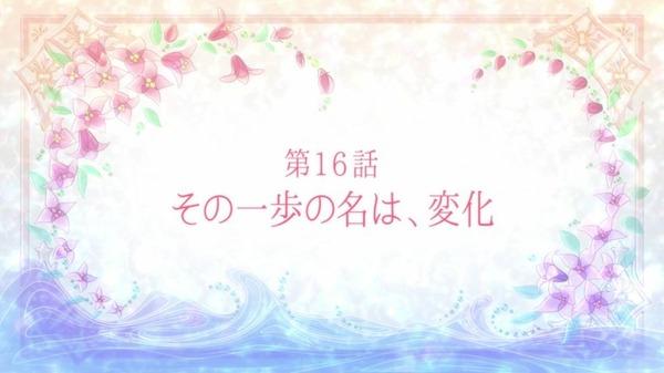 赤髪の白雪姫 15話 感想44