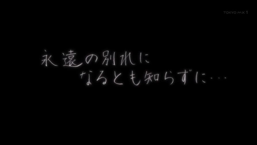 ディメンションW 7話 感想39