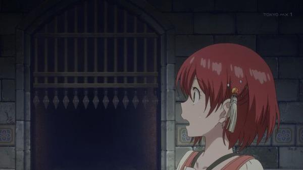 赤髪の白雪姫 15話 感想14