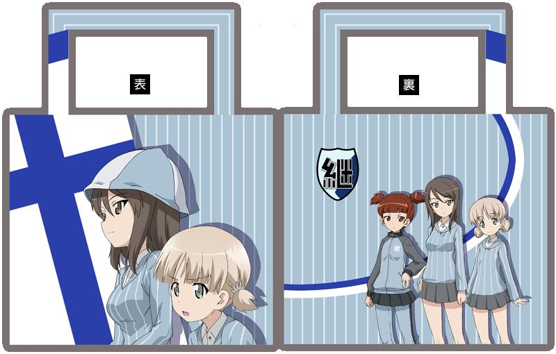6-3.(トート)継続高校