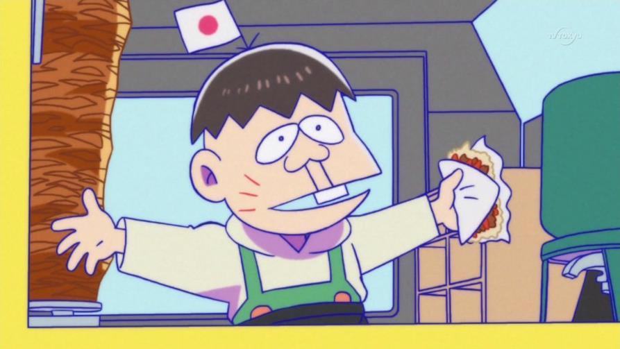 おそ松さん 20話 感想4