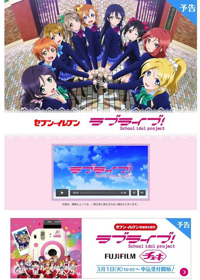 screencapture-www-sej-co-jp-cmp-llg1603-html-1456345055929