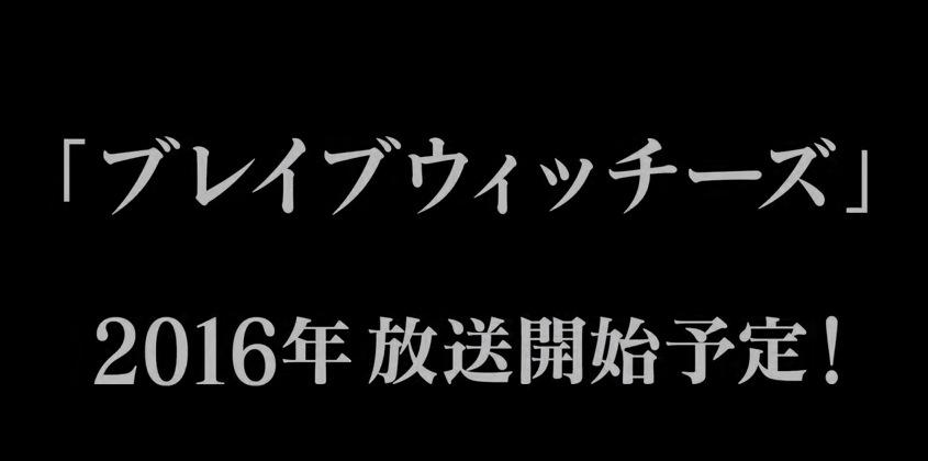 スクリーンショット 2016-03-01 12.28.51