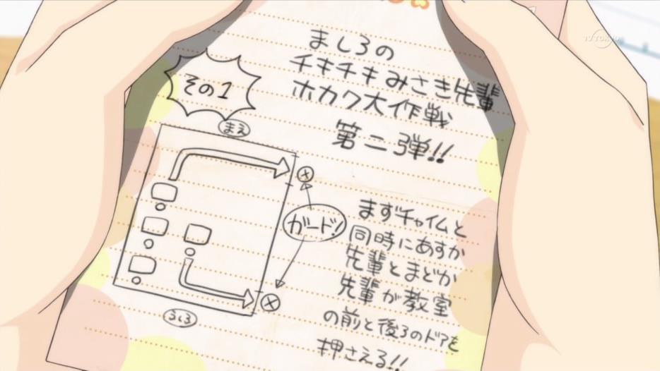 蒼と彼方のフォーリズム 8話 感想13