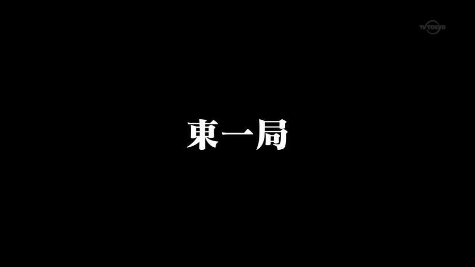 おそ松さん 21話 感想5