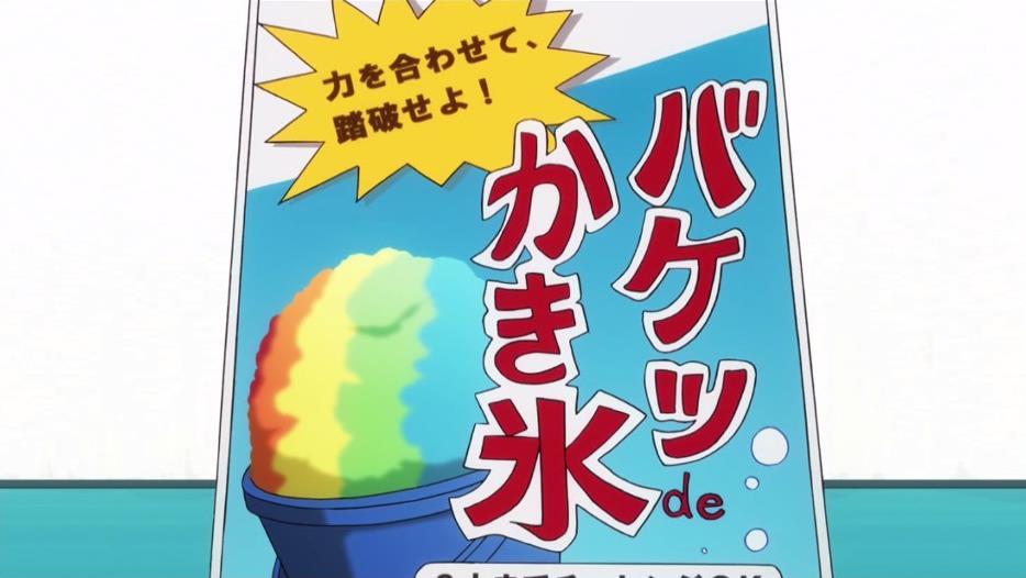 プリンス・オブ・オルタナティブ  9話 感想80