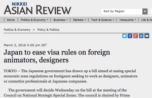 Japan_to_ease_visa_rules_on_foreign_animators__designers-_Nikkei_Asian_Review