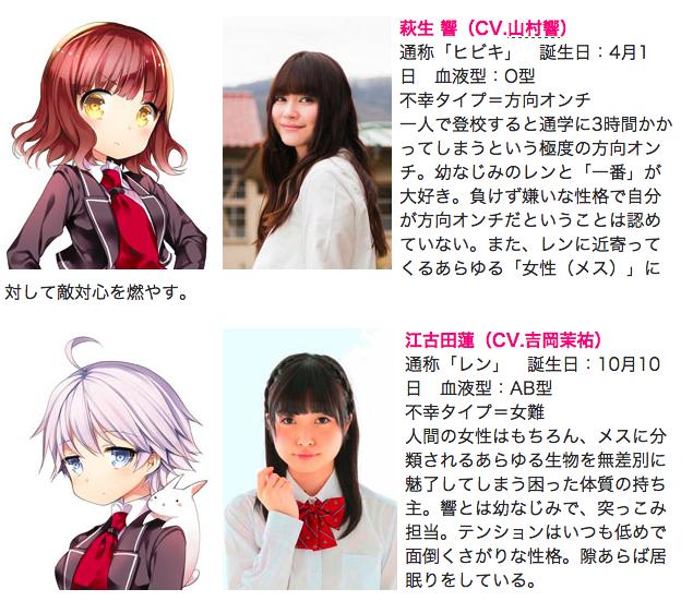 screencapture-www-ota-suke-jp-news-163396-1457321106210 のコピー