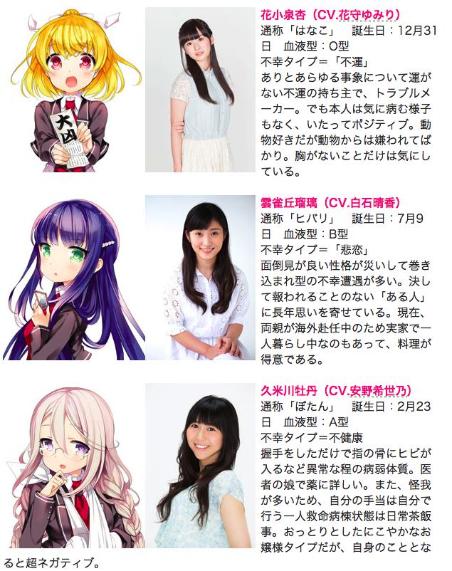 screencapture-www-ota-suke-jp-news-163396-1457321106210