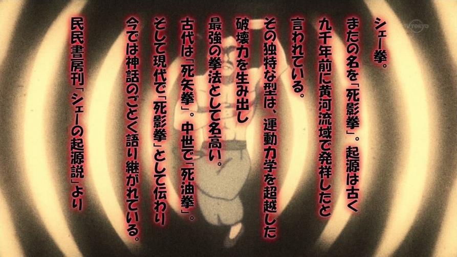 おそ松さん 22話 感想48