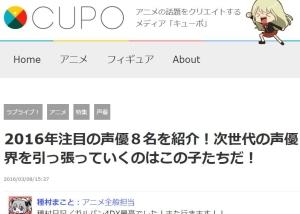 aosiuoasuifosa - コピー