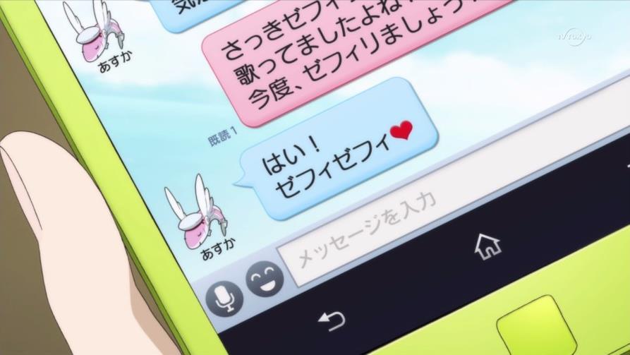 蒼と彼方のフォーリズム 9話 感想8