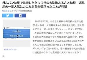 スクリーンショット 2016-03-11 0.17.37 のコピー