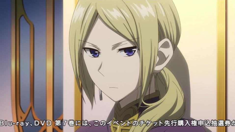 赤髪の白雪姫 10話 感想34