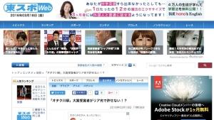 「オタク川柳」大賞受賞者がリア充で許せない!?