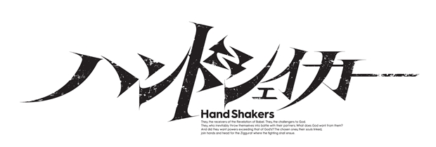 HS_logo_fix_0208_ol