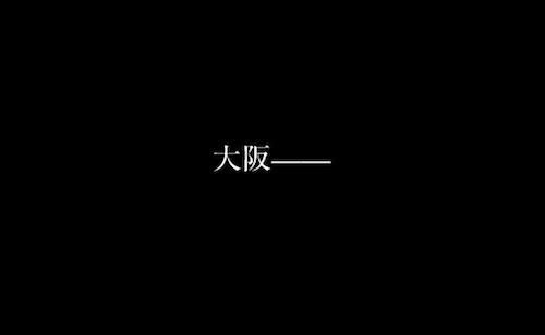 スクリーンショット 2016-03-20 19.03.26 のコピー
