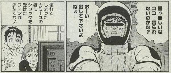 201541d8 のコピー 2