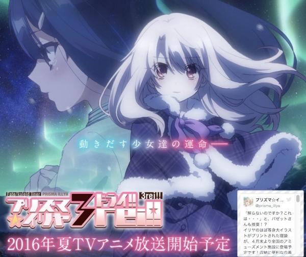 「Fate_kaleid_liner_プリズマイリヤ_ツヴァイ_ヘルツ!」公式サイト