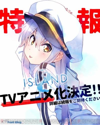 island_001_cs1w1_400x