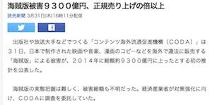 スクリーンショット 2016-03-31 20.48.47 のコピー
