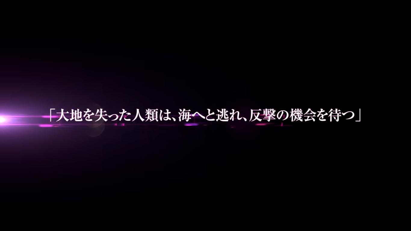 スクリーンショット 2016-04-01 17.52.15