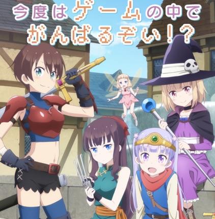TVアニメ『NEW_GAME_』オフィシャルサイト 4