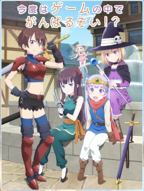 TVアニメ『NEW_GAME_』オフィシャルサイト