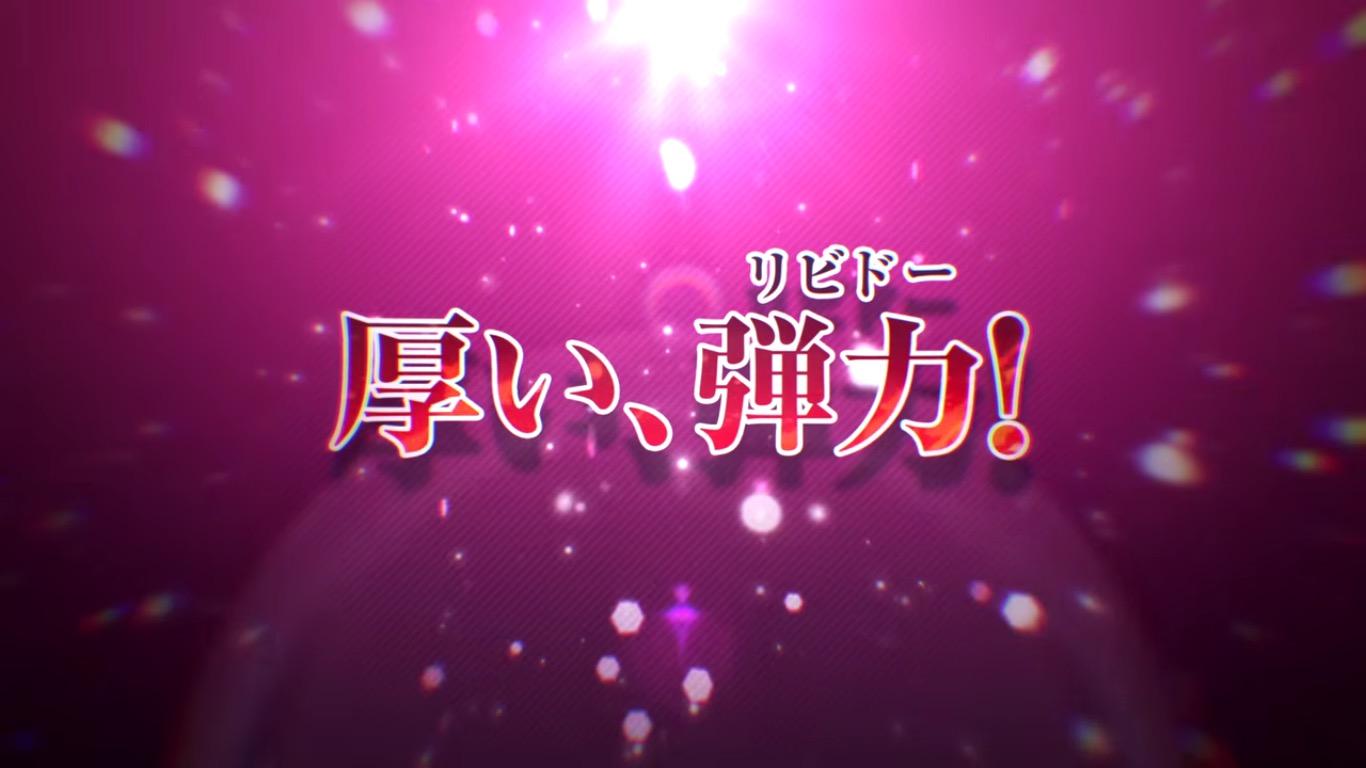 スクリーンショット 2016-04-01 17.53.12