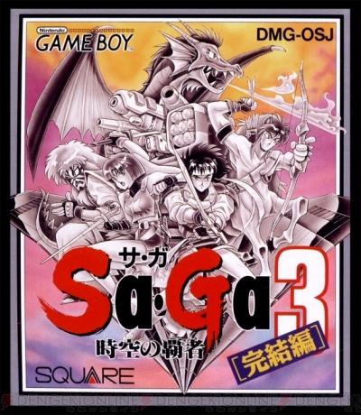 saga_01_cs1w1_400x