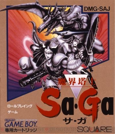 saga_03_cs1w1_400x