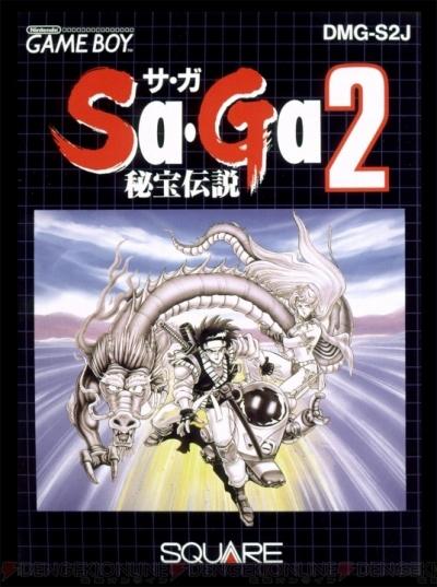 saga_04_cs1w1_400x