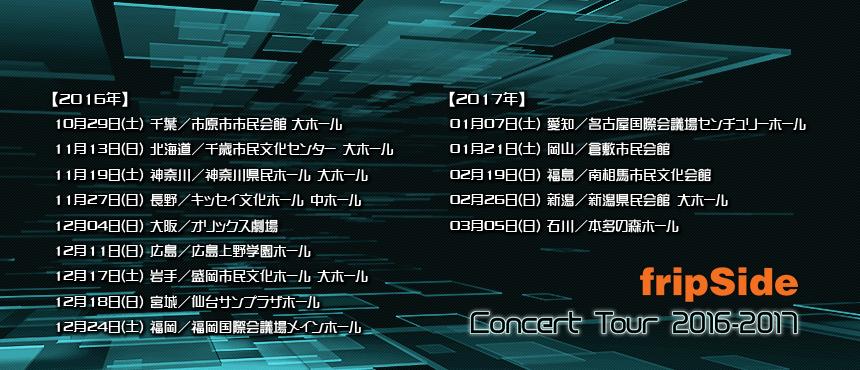 160414_img02