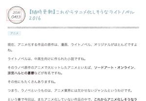 スクリーンショット 2016-04-14 0.31.13 のコピー
