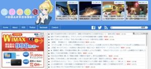 米国務省が日本に警鐘「児童ポルノまがいの漫画やゲームを自由に入手できる日本は問題だ。規制する法律を作れ」___ユルクヤル、外国人から見た世界