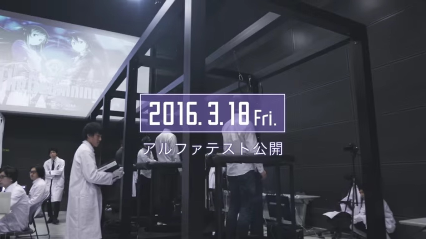 スクリーンショット 2016-04-20 18.24.50