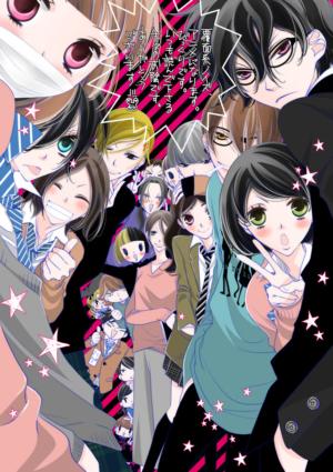 news_xlarge_fukumeikei_anime1