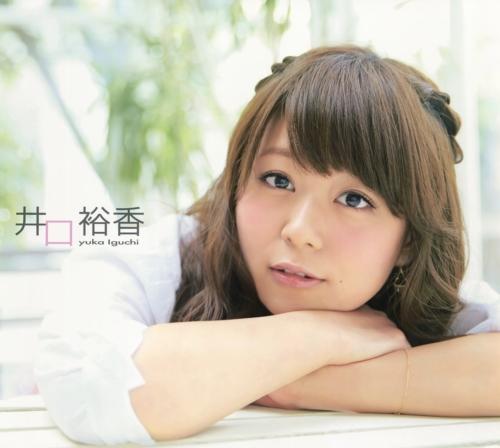 30_yuka