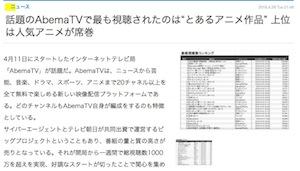 スクリーンショット 2016-04-27 9.56.58 のコピー