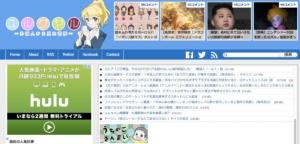 【ガチ差別】日本アニメーション振興会「アニメイベントに参加する米人は犯罪歴チェックするわ!未成年者にもしものことがあったら困るし」___ユルクヤル、外国人から見た世界