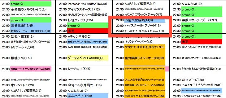 スクリーンショット 2016-05-10 23.18.41 のコピー
