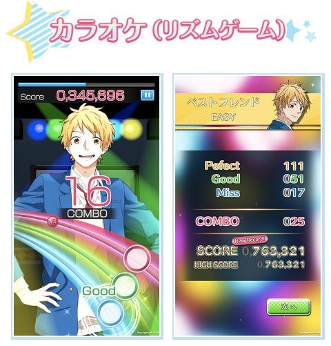 ニジコレ『虹色☆コレクション』