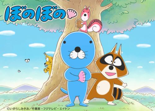 news_header_bonobono-anime