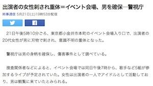 スクリーンショット 2016-05-21 20.42.30 のコピー