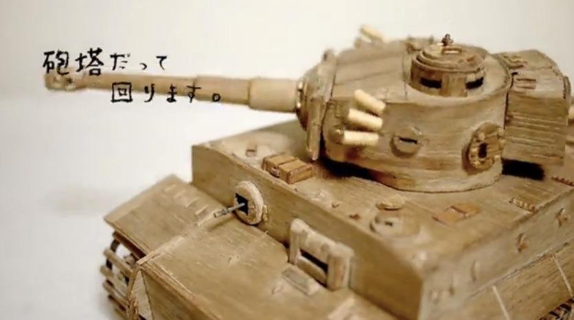 木とかで、ティーガー戦車作りました。【ガルパン】_-_ニコニコ動画_GINZA 5