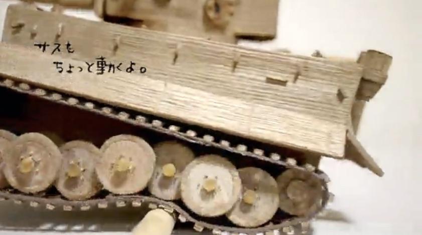 木とかで、ティーガー戦車作りました。【ガルパン】_-_ニコニコ動画_GINZA 4