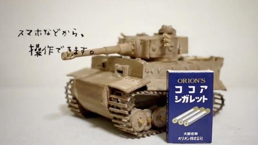 木とかで、ティーガー戦車作りました。【ガルパン】_-_ニコニコ動画_GINZA 3