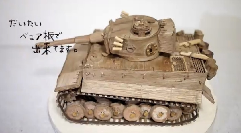 木とかで、ティーガー戦車作りました。【ガルパン】_-_ニコニコ動画_GINZA 2